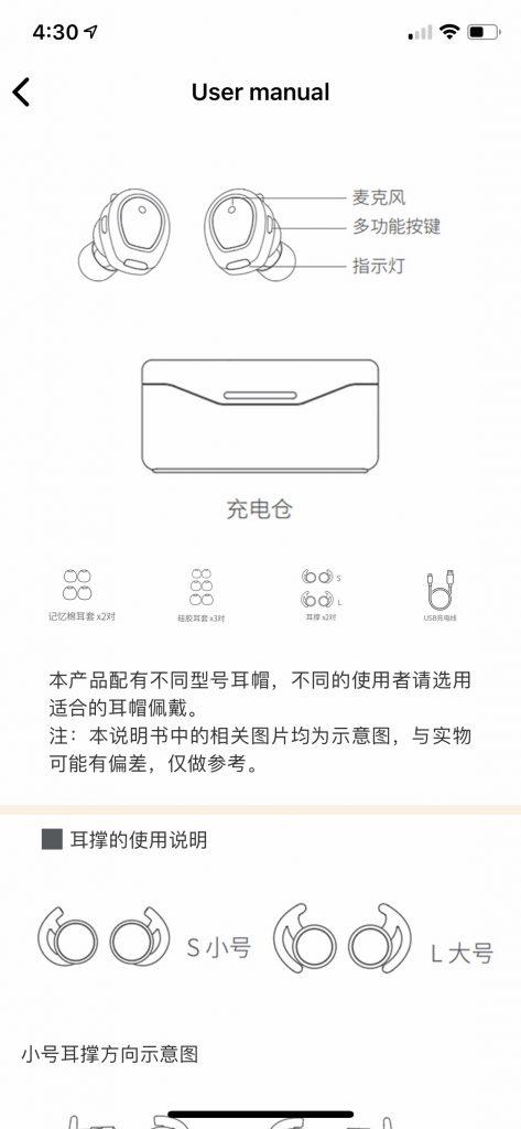 Edifier Connect Manual